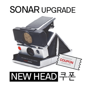 Sonar NEW HEAD 쿠폰